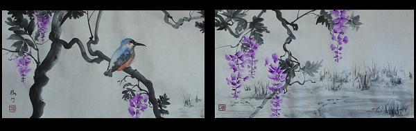 完成した「藤とカワセミ」の水墨画