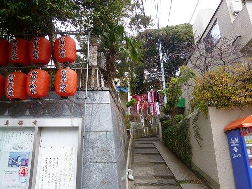 真福寺と和田稲荷の横を通り