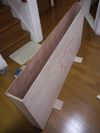 ステンドグラスを安全に送るための木箱