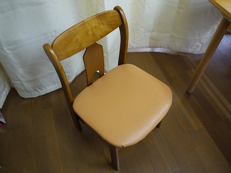改造前の椅子