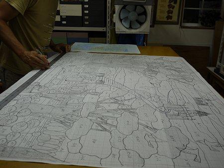 原寸大型紙