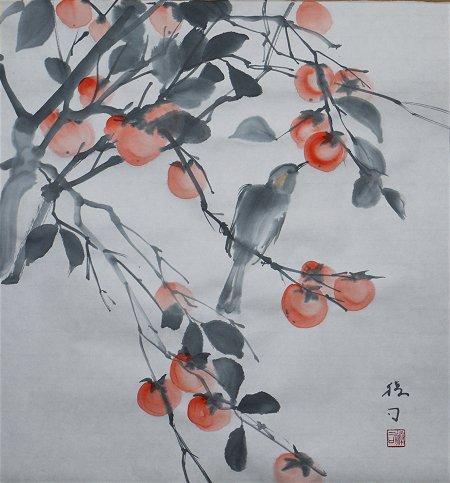 「柿」の水墨画(福田 筆)