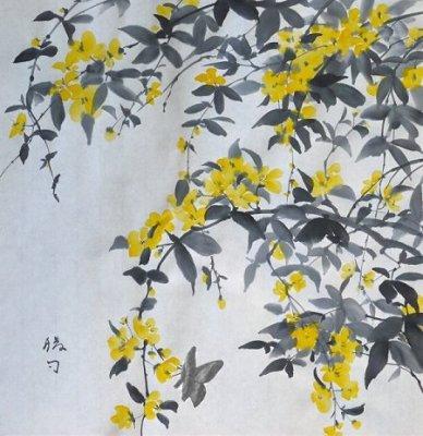 水墨画で描いた「山吹」の原画 (福田 筆)