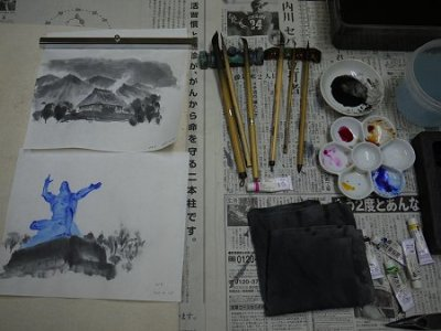 フュージング画の原画