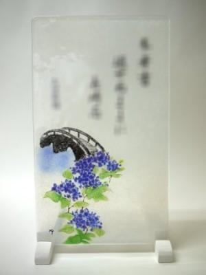 アジサイと長崎の風景
