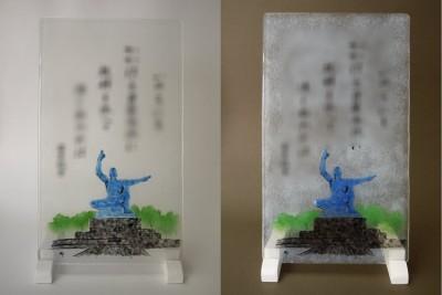 長崎の平和記念像です