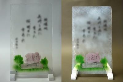 No.041 長崎、桜の記念碑