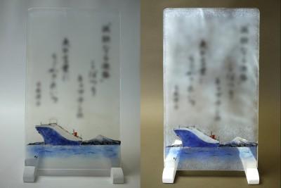 No.042 鈴鹿山丸