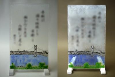 No.048 明石海峡大橋