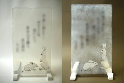 No.057 ウサギ