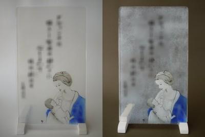 No.075 聖母子