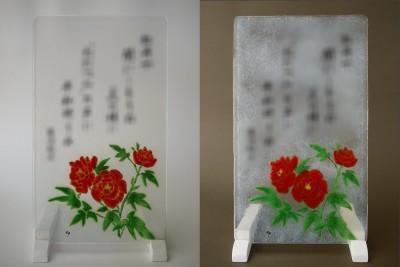 No.076 牡丹