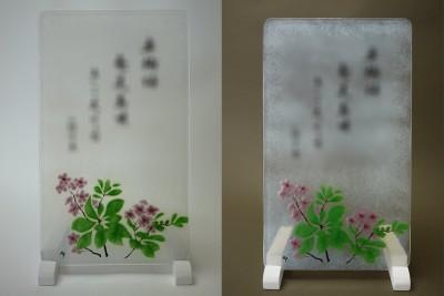 No.079 シャリンバイ