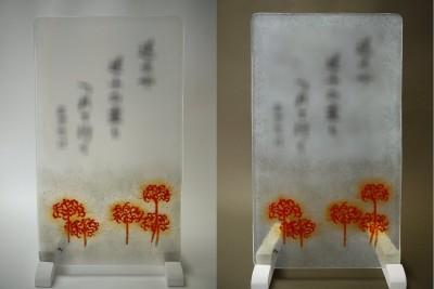 No.081 曼珠沙華