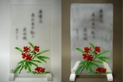 No.086 夾竹桃