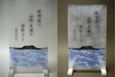 No.087 荒海と淡合島