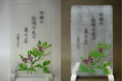 No.088 葛の花