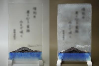 No.090 桜島