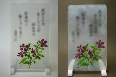 No.94 野牡丹