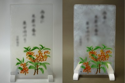 No.097 金木犀