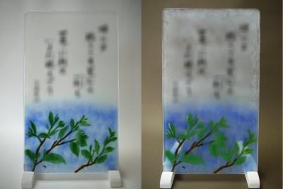 No.100 青空と若葉