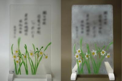 No.101 日本水仙