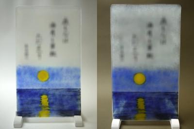 No.103 夜の海
