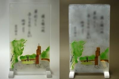 No.106 長崎・爆心地公園