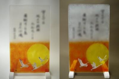 No.107 太陽と白鳥