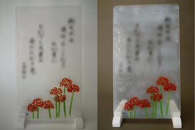 No.116 曼珠沙華