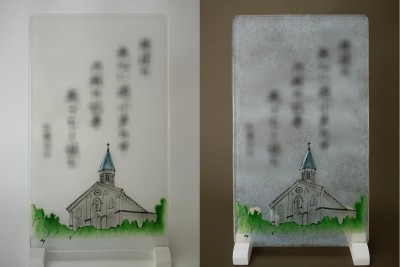 No.117 大浦天主堂