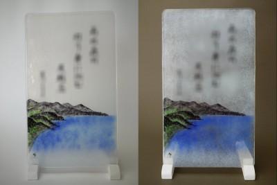 No.121 海と山