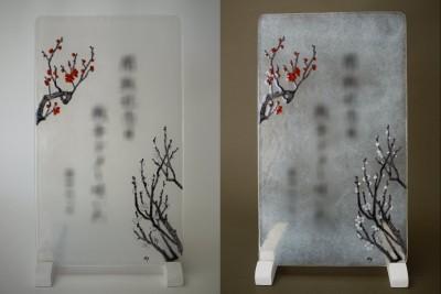 No.122 紅白の梅