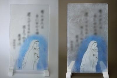 No.124 聖母子