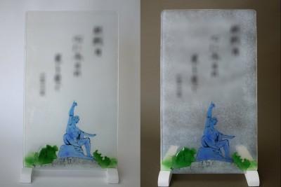 No.125 長崎平和記念像