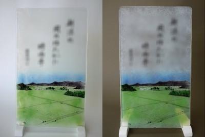 No.126 田園風景