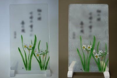 No.140 水仙