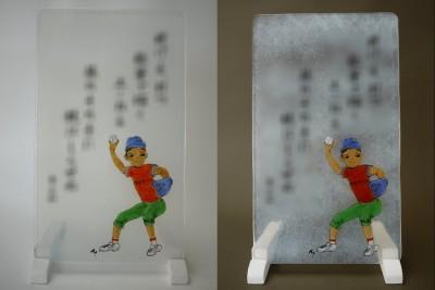 No.144 草野球の少年
