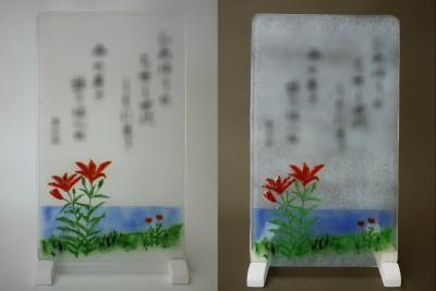 No.145 姫百合と海