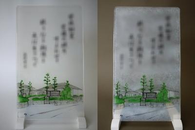 No.148 若山牧水記念館
