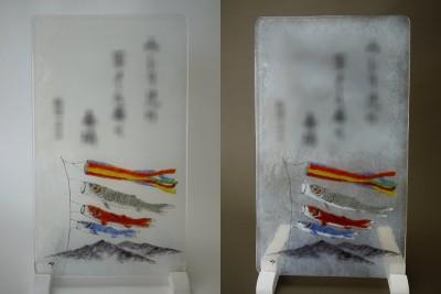 No.151 鯉のぼり
