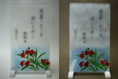No.152 夾竹桃