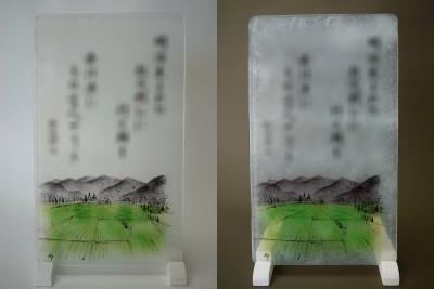 No.154 田園風景
