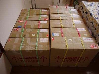 1箱にA3くらいの大きさの作品が、15枚入っています。
