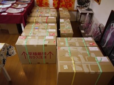 作品の入った箱は全部で23個