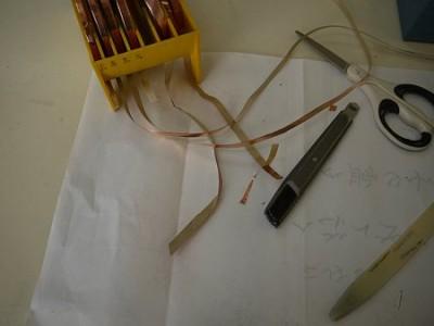 幅の異なる数種類の銅テープ
