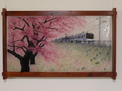 フュージング画「桜の常磐線」