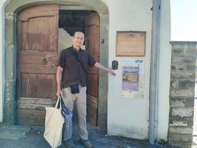 会場となったサン・フランチェスコ美術館(入口)
