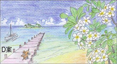 このデザイン画は、数枚描いたうちの一枚です。