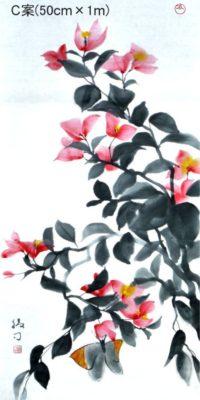 ブーゲンビリアの水墨画